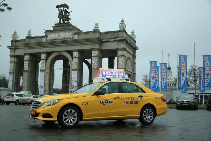 Такси Лобня дешево в Новом Желтом Такси