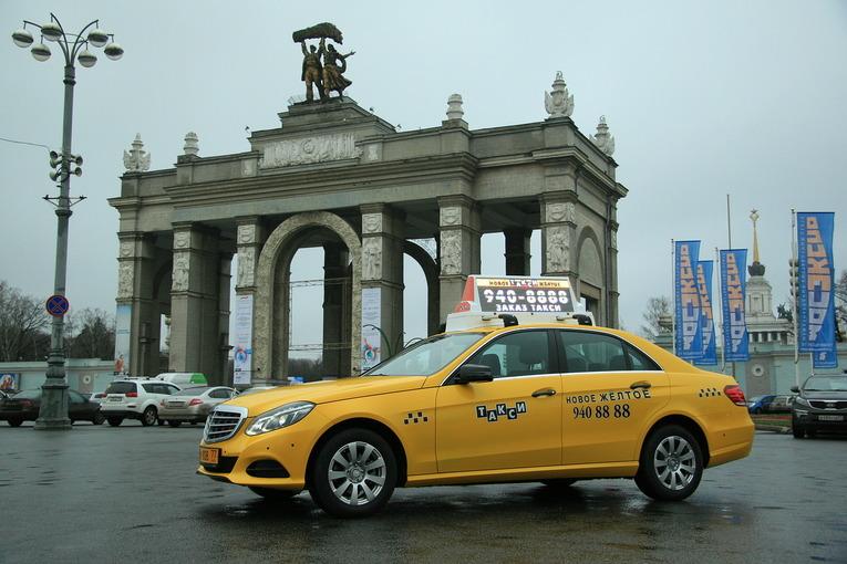 Заказать такси от/до станции метро Речной вокзал