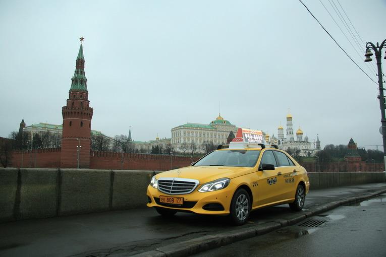 преимущества заказа новое желтое такси