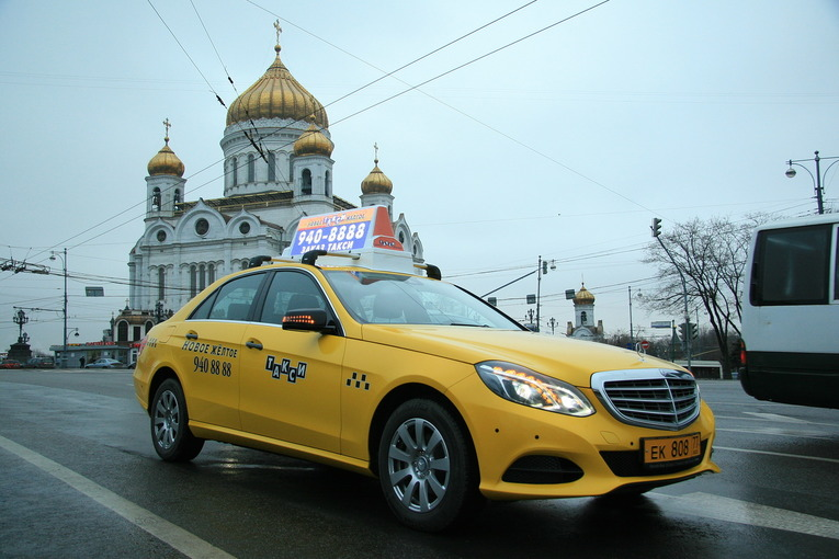 Заказать такси от/до станции метро