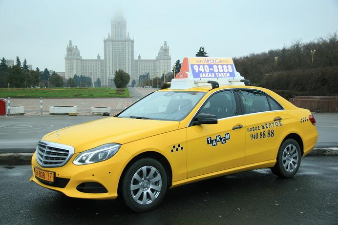 Такси в железнодорожном недорого