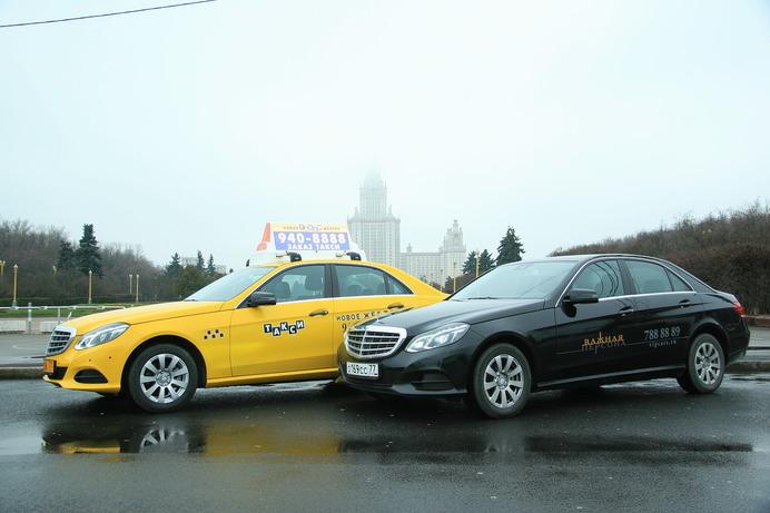 Такси до станции метро Люблино