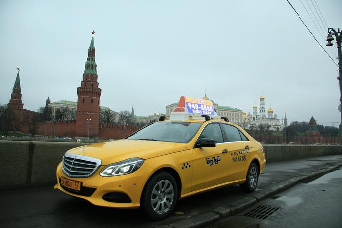 Заказать такси по направлению Теплый стан