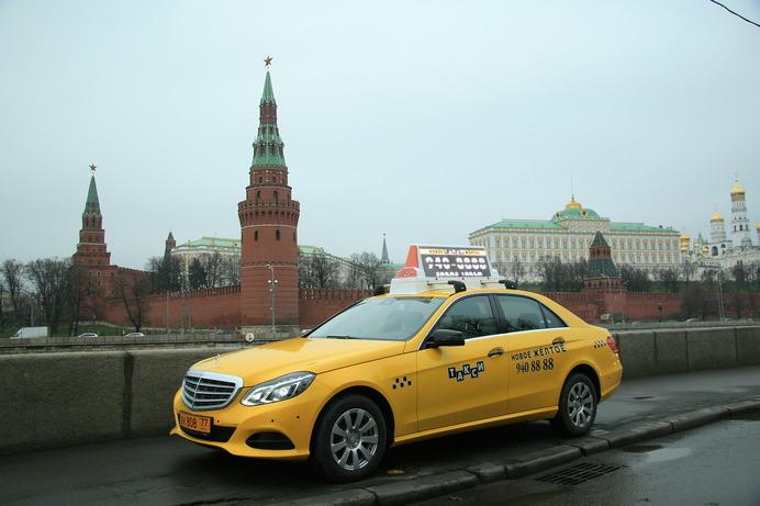 Заказ такси от/до метро Некрасовка